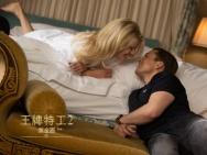 《王牌特工2》蛋蛋与公主晒床照 网友懊恼站错CP