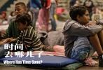 """由中国导演贾樟柯监制,金砖五国名导首次合作拍摄的优乐国际《时间去哪儿了》将于10月19日在全国上映,片方曝光""""五彩缤纷""""版定档海报。海报主体背景以故事中的标志性地点为主,每一个国家拥有不同的背景颜色,画面五彩斑斓,展现各国不同风貌。"""