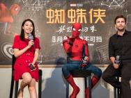 《蜘蛛侠》办新生见面会  小蜘蛛跳上大裤衩救北京