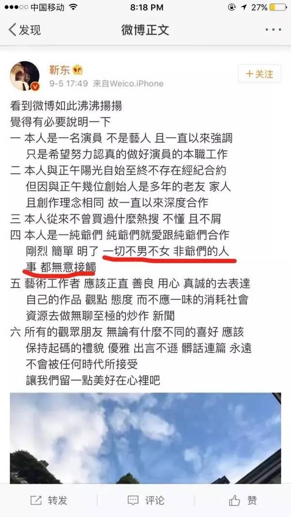 李银河靳东开撕上了吗 李银河为什么要怼靳东没教养 靳东人设崩塌了没