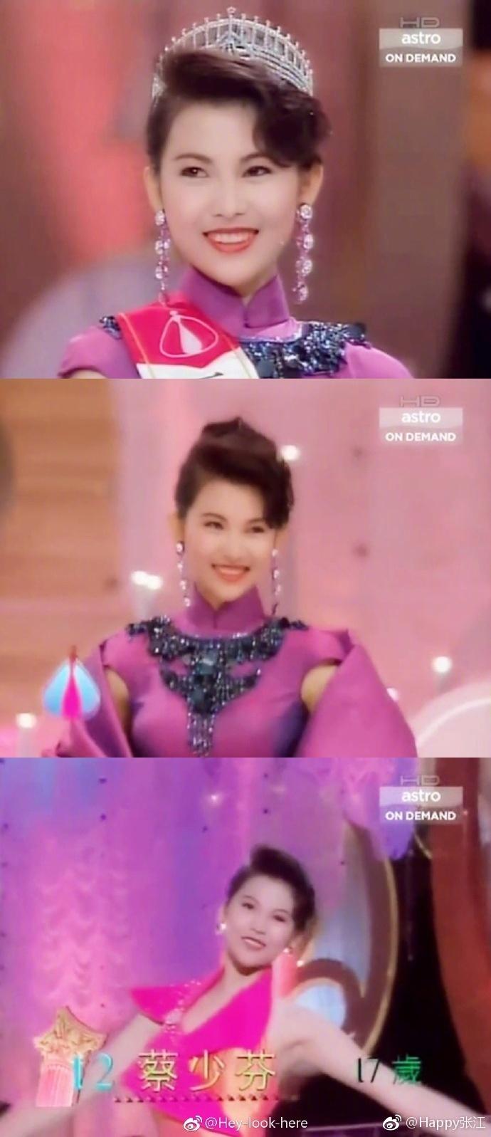 台湾明星男明星叶玉卿香港十大艳星之一90年代的性感女神