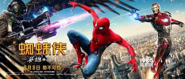 """《蜘蛛侠:英雄归来》曝""""群英集结""""版特辑及海报"""