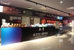 9月8日,隶属于耀莱集团的耀莱成龙国际影城与杜比实验室共同宣布,杜比影院正式落户北京耀莱成龙国际影城慈云寺店。截至目前,北京地区共有三家杜比影院,另两家分别是北京耀莱成龙国际影城五棵松店和北京万达影城丰台万达广场店。