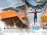 新《蜘蛛侠》今日上映 漫威加持钢铁侠助力打造