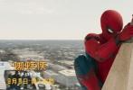 《蜘蛛侠:英雄归来》已于9月8日登陆全国院线。电影上映首日就取得1.33亿票房成绩,成功超越《碟中谍5》,成为历年9月上映好莱坞电影首日票房冠军,扛起9月好莱坞电影票房大旗。