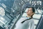 """9月10日,电影《机器之血》""""焕燃一新""""发布会在上海举行,导演张立嘉、主演罗志祥、欧阳娜娜、夏侯云姗出席。发布会上诸多拍摄内幕接连揭晓,成龙虽然由于天气原因不能来到现场,但依然贴心准备VCR,爆料自己此次的拍摄堪称从影以来最火爆打斗。而罗志祥对于成龙的搞笑模仿也将现场气氛屡次带向高潮。"""