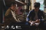 爱奇艺优乐国际三连发 余文乐马布里赵文卓占三大类型