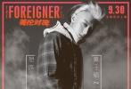 由马丁·坎贝尔执导,成龙、皮尔斯·布鲁斯南、刘涛、梁佩诗领衔主演的国际动作大片《英伦对决》,即将于9月30日制霸国庆档,并陆续登陆全球银幕。近日,该片发布了由黄子韬献唱的电影推广曲《想成为你》MV,2016年成龙与黄子韬合作主演了电影《铁道飞虎》,此次黄子韬虽未参演电影《英伦对决》,却以一首走心催泪的《想成为你》向成龙致敬。同时,MV展现了成龙在拍摄电影《英伦对决》时的部分幕后花絮,在感人至深的歌曲的烘托下,成龙在该片中的形象令人无比心疼且敬佩。