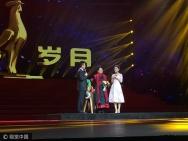 第26届金鸡百花电影节开幕 斯琴高娃骑木马登台