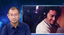 张国荣影像回忆 用影评的声音纪念这位传奇巨星