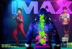 将于9月30日上映的开心麻花第三部电影《羞羞的铁拳》,今日曝光IMAX版海报,预示观众将多一个IMAX版本的观影选择:本片将以IMAX版本登陆全国IMAX影院院线。据了解,此次在电影中,除了密集的包袱和笑点,动作元素也是极大看点,热血拳赛与爆笑挨打相辅相成,而IMAX身临其境的观影体验,也将为这部动作挨打喜剧加码,打过瘾,笑过瘾,让观众看爽。