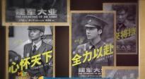 国产战争题材沙龙网上娱乐新格局 吸引年轻人的目光