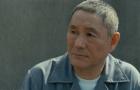 《极恶非道3》预告片 东京黑帮势力终极一战