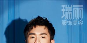 张若昀登《瑞丽》杂志10月封面 诠释自我的颜色