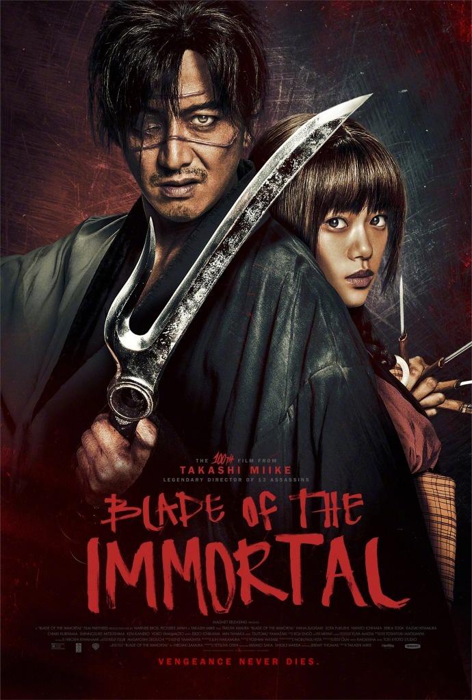 《无限之住人》曝美版海报 11月3日将在美上映_日本