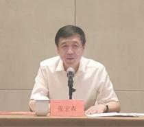 重磅!张宏森:讲好中国故事 规范优乐国际市场