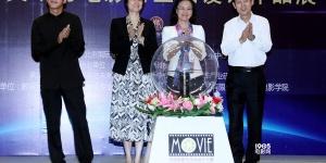 中国电影聚焦衍生品业发展 呼吁产业国际化升级