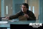 由马丁·坎贝尔执导,成龙、皮尔斯·布鲁斯南、刘涛、梁佩诗领衔主演的国际动作大片《英伦对决》正在热映,并将逐步登陆全球各大银幕。截止今日上午八点,电影《英伦对决》票房已突破2亿,高居国庆档影片第二位。没错,每逢假期不得不看的成龙又来了。