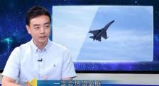 《空天猎》的燃情与豪情 歼-20战机让军迷热泪盈眶