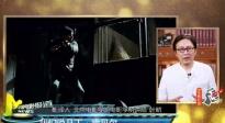 中秋节记者探访影市 国庆强片力荐之《英伦对决》
