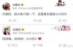 撒狗粮!鹿晗公布恋情 艾特关晓彤:这是我女朋友