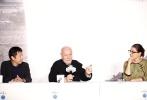 2017平遥国际沙龙网上娱乐展即将于10月28日至11月4日间在山西平遥举行。10月9日,活动创始人贾樟柯、艺术总监马可·穆勒召开新闻发布会,正式对外公布本届影展入选片单。