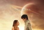 """跨越星际,爱有引力!来自火星的男孩从天而降,与地球女孩上演了一场跨越星际的浪漫爱情之旅。由英国著名导演彼得·切尔瑟姆执导,《安德的游戏》《佩小姐的奇幻城堡》的""""英国最帅童星""""阿沙·巴特菲尔德、《明日世界》《一条狗的使命》中的好莱坞未来之星布丽特妮·罗伯森,以及《这个杀手不太冷》中的""""变态警察""""加里·奥德曼等联合主演的科幻爱情电影《回到火星》将于10月13日跨星来袭,今日发布了剧情版终极预告以及终极海报。""""火星男友""""阿沙与""""地球女孩""""布里特妮·罗伯森甜蜜邂逅,共同谱写"""
