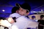 张艺谋亲手为儿子剪纪录片 父子拥抱画面超温馨