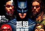 今日,由华纳兄弟齐乐娱乐公司出品的DC超级英雄电影《正义联盟》(Justice League)中国内地正式定档:11月17日盛大公映!蝙蝠侠(Batman)、神奇女侠(Wonder Woman)、闪电侠(The Flash)、海王(Aquaman)、钢骨(Cyborg)等最强DC超级英雄首度合体,团战反派拯救世界。这部电影由扎克·施耐德(Zack Snyder)执导,《复仇者联盟》系列导演乔斯·韦登加盟后期部分工作,两位超级英雄电影名导首度联合,给观众带来2017年岁末最值得期待的超级英雄大片,精彩绝伦的视听盛宴和壮丽英雄史诗势必提前开启贺岁档的狂欢