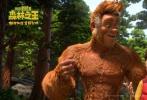 """由""""3D视觉教父""""本·斯塔森导演、参与《神偷奶爸》制作的卡尔·布伦克尔编剧的法国动画电影《我的爸爸是森林之王》今日曝光终极预告片及海报,讲述了寻父少年亚当意外闯入原始森林,发现老爸竟是""""森林之王""""并展开奇幻冒险的故事,作为一部专为儿童打造的2D动画片,致力于营造轻松舒适观影体验,已于海外多国上映,获百万家庭诚意推荐,《我的爸爸是森林之王》无疑是年度最佳亲子片,10月亲子家庭观影的首选。"""