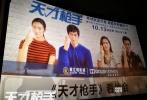 国庆长假期间,电影市场火爆,各大片竞争激烈,温度持续升高,《羞羞的铁拳》更是以绝对优势领跑国庆档。长假过后,本该温度减弱的影市却因一部电影不降反升。10月10日,电影《天才枪手》在全国40城举办了提前观影活动,并邀请社会各界人士前来观影。电影之前在泰国、香港、台湾地区上映后,均获得了超高的口碑,不仅成功问鼎本土年度票房冠军,还大破泰国影片在台湾的票房新纪录。此次在内地的点映,让更多朋友提前看到了这部神作,观影过后,影片口碑爆棚,观众好评如潮,纷纷称赞《天才枪手》
