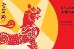 冯小刚、于冬将出席第八届中美沙龙网上娱乐高峰论坛活动