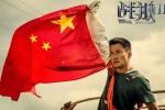 饶曙光:中国沙龙网上娱乐不应光看漂亮数字 要有战略定力