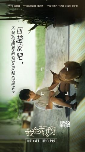 关于亲情的手绘海报