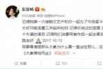 沙龙网上娱乐胡迁自杀身亡 新片由王小帅监制彭昱畅主演