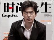 音乐诗人李健登时尚杂志封面 气质沉稳眼神深邃
