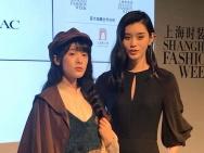 女星争艳上海时装周 徐娇与奚梦瑶同框刘嘉玲优雅