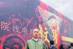 青年演员李岷城光头形象亮相电影发布会现场,他在电影中饰演赵文卓饰演角色的弟弟,两位铁血硬汉将上演温情的兄弟情谊。影片预计将在2018年登陆全球院线。