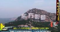 中国优乐国际工业全面升级 实时虚拟成像助力京剧优乐国际