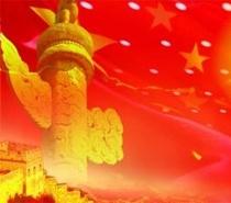 十九大10月18日开幕 习近平强调坚定文化自信