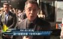 【电影报道第293期精彩推荐】《全球风暴》洛杉矶首映 导演呼吁中国观众观看