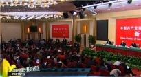 广电总局副局长张宏森:中国电影取得的成就举世瞩目