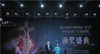 """""""中国梦""""系列备受好评 获中国公益广告黄河奖"""