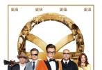作为一部反常规的类型电影,2015年上映的《王牌特工:特工学院》(以下简称《王牌特工》)在全球取得了巨大的成功。有了好口碑和高票房,续集甚至三部曲的推出也自然成了顺理成章的事。