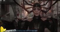 《雷神3》引入大反派 北美票房缺少重磅大片