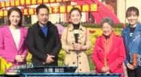 """陶玉玲、刘劲一起参观 """"砥砺奋进的五年""""成就展"""