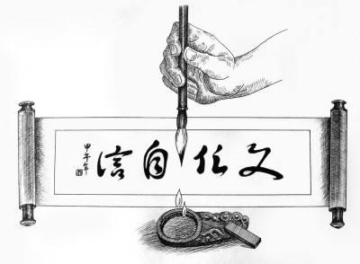 坚定文化自信推动文化繁荣 中国故事还能更精彩