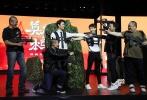 """由丁晟执导的电影《英雄本色2018》于11月2日在京举办首场发布会,导演丁晟携主演王凯、马天宇、余皑磊、林雪、吴樾首次集体亮相。此次发布会的主题为""""拜码头"""",王凯、马天宇兄弟携手,分别通过了吴樾设下的""""锁喉""""关卡、余皑磊设下的""""射击""""关卡,并和大哥林雪畅聊江湖道义。当天,六位主创还现场组成""""兄弟男团"""",上演了一场3V3真人CS对决。"""