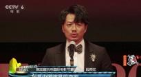 段奕宏东京优乐国际节获奖 黄轩为《妖猫传》卖力拉票