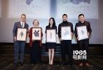 """昨晚,由阿加莎·克里斯蒂同名作品改编的惊悚电影新版《东方快车谋杀案》在北京举行了首映礼。导演兼饰演""""侦探波洛""""的肯尼斯·布拉纳出现在首映礼现场,同时还有参与国语版配音的实力派演员王千源和俞飞鸿等为电影助阵。"""